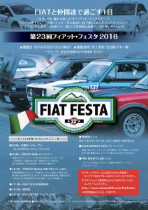 2016 ff-1.ai